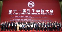 The Ljubljana Confucius Institute is ranked as one of the organisation's top Institutes to receive the award this year.