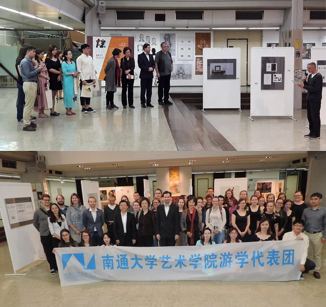 The opening of Show the Youth exhibition in which the students and professors from the University of Nantong, China exhibited their works – the exhibition was held in the Gallery of the Faculty of Education as part of the Summer School for the students and academics of the Nantong University which was arranged by Faculty of Education from 5–12 June 2017. Photo: Jurij Selan, Črtomir Frelih
