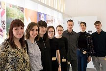 Authors of the exhibition concept